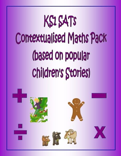 SATs style maths pack 1 for KS1/Year 2