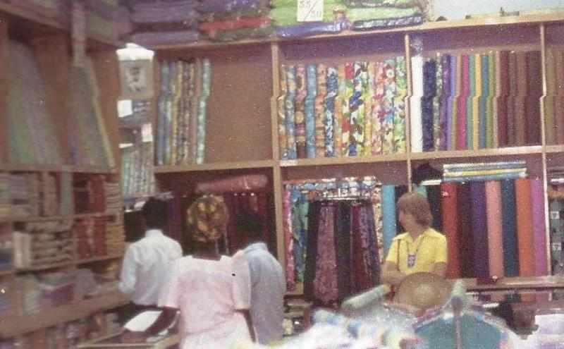 Kampala Shop