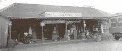 Mityana Shop