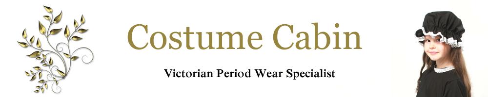 Costume Cabin, site logo.