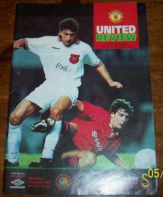 Manchester United v Galatasaray 93/94 European Cup Football programme