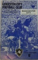 Leicester City v Manchester City  1965/66  Football programme