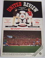 Manchester United 1980's
