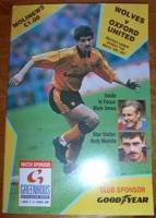 Wolves 1990/91