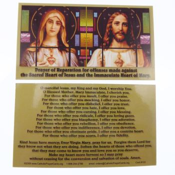 Catholic prayer card Prayer of Reparation for offenses made against the Sacred Heart