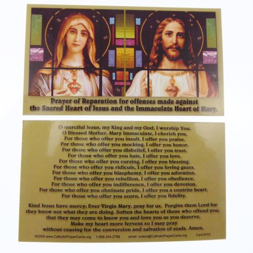 Catholic prayer card Prayer of Reparation for offenses made against the Sac