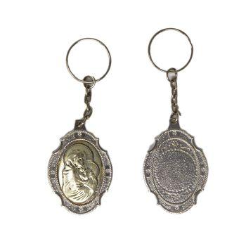 Madonna and baby Jesus Catholic silver metal keyring 10cm