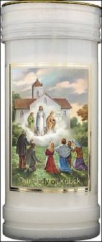 Our Lady of Knock candle 72 hour burn Prayer Saint Catholic 15cm White
