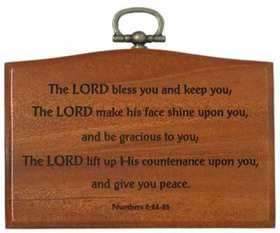 The Lord bless you wooden hanging plaque 9.5cm
