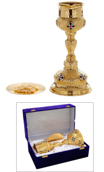 Vine Chalice paten box 26cm tall high quality polished brass food safe