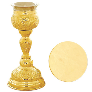Orthodox Christian small Chalice & paten 20cm tall high quality polished brass ornate