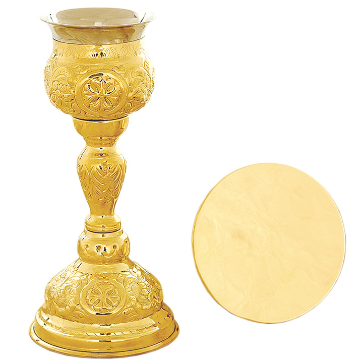 Catholic small Chalice & paten 20cm tall high quality polished brass ornate