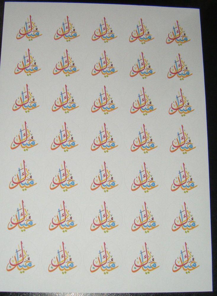 A4 Sheet of Round 37mm eid mubarak Stickers 2