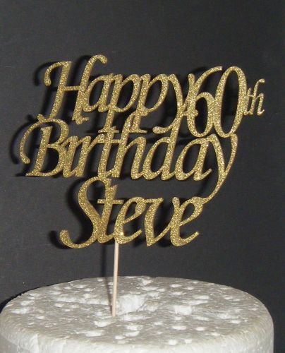 Happy Number Birthday Name Cake Topper (m cors)