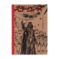 Star Wars A5 Notebook - Japanese Design Darth Vader