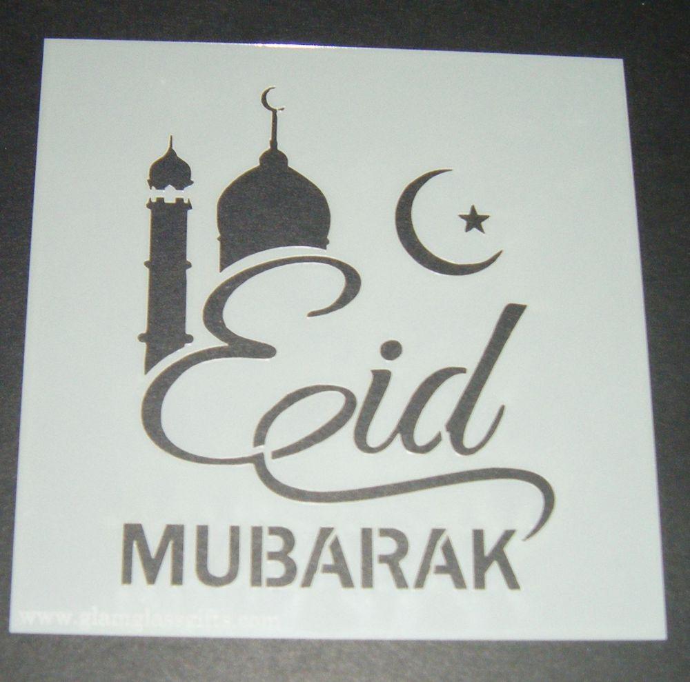 Eid Mubarak - Cake Decorating Stencil Airbrush Mylar Polyester Film