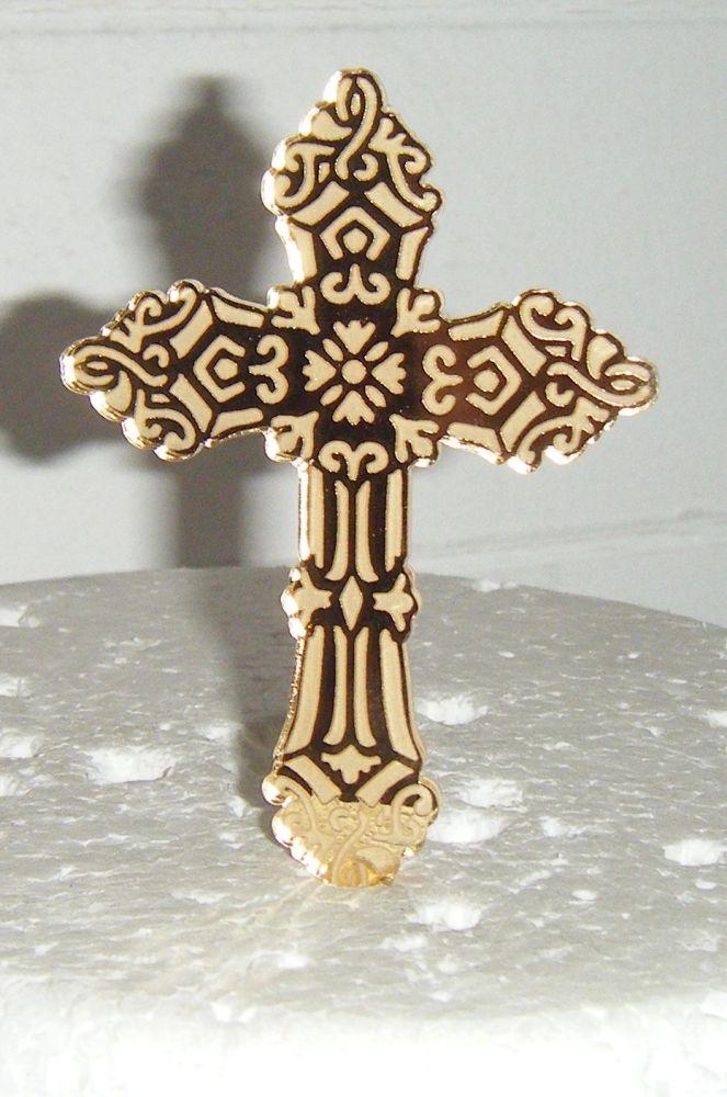Baptism Christening Fancy Engraved Cross Cake Topper