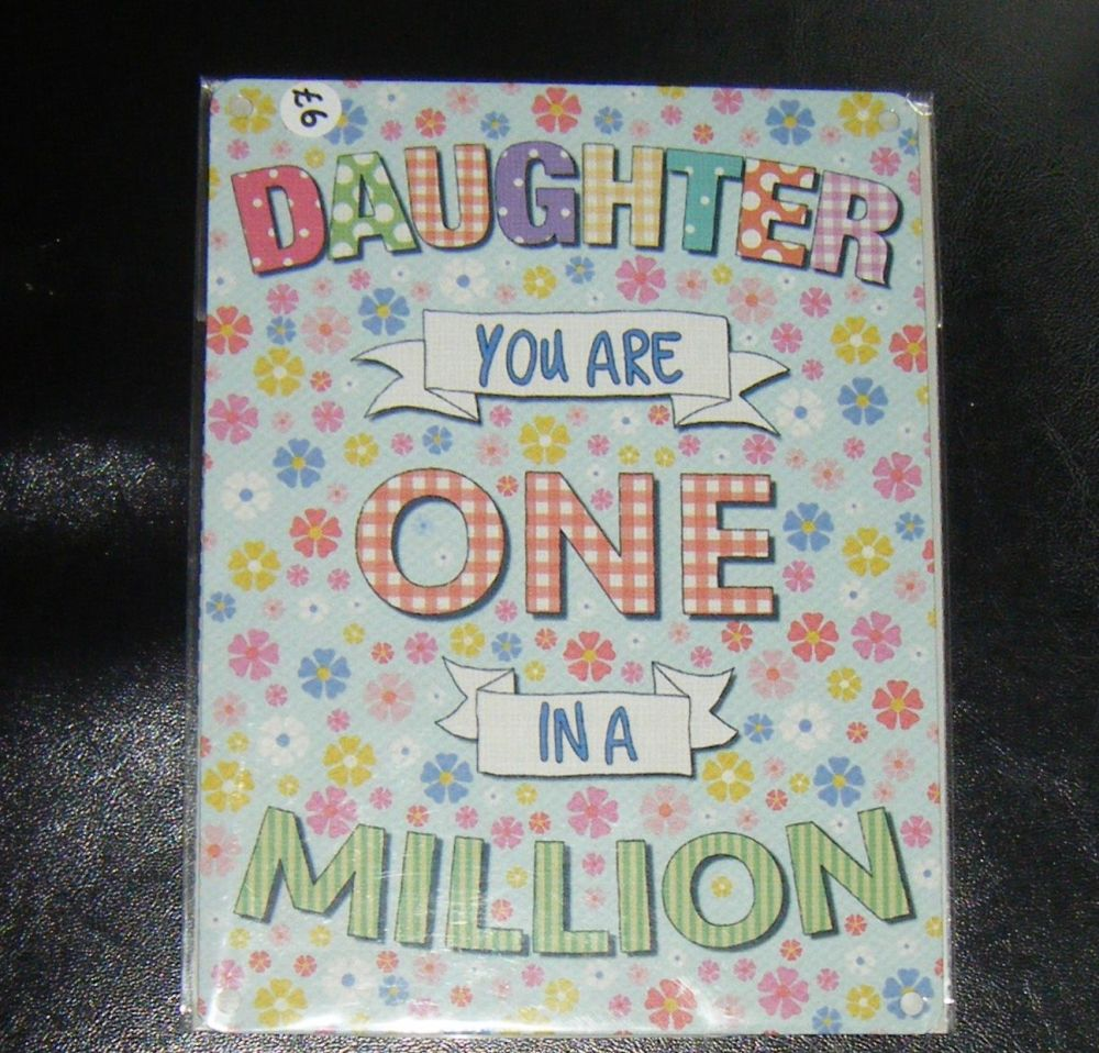 Daughter One In A Million Metal Wall Sign