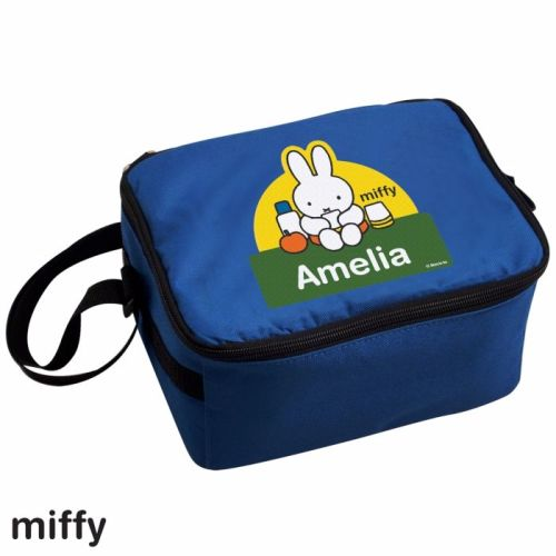 Miffy Personalised Blue Lunch Bag
