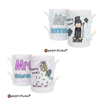 Bang On The Door Personalised Mr or Mrs Slim Mug