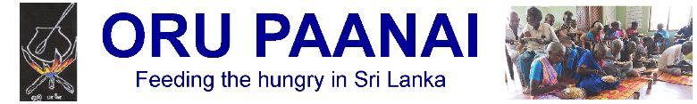Oru Paanai, site logo.