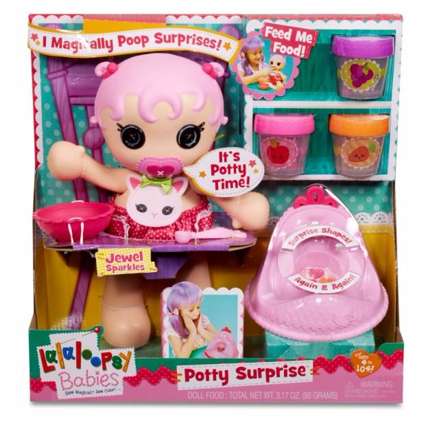 535737 Lalaloopsy Babies Surprise Potty (5)