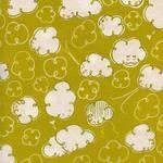 Rashida Coleman - Hale -Zephyr gale in citron