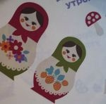 Sweet Russian DOLL - couple on natural