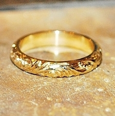 Handmade bespoke 18 carat yellow gold wedding ring