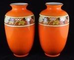 Gibson Art Deco Windsor Art Ware Vases c.1930+