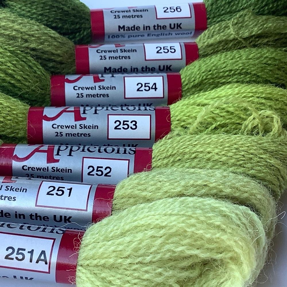 250 range (Grass)
