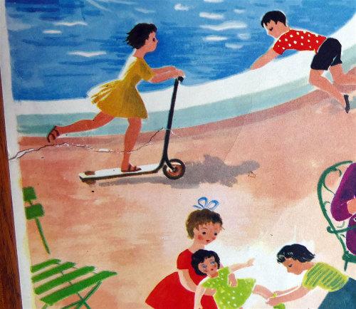 helene-poirie-poster-the-park-4
