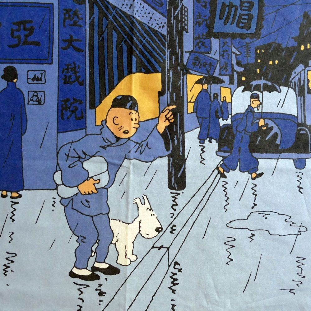 Tintin & The Blue Lotus Panels