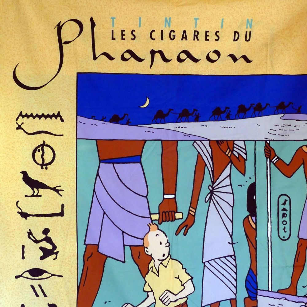 Large Vintage Tintin Fabric Panel - Pharaoh - UNUSED - 140cm x 230cm
