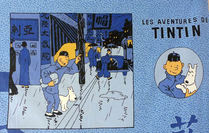 tintin-blue-lotus-panel-3