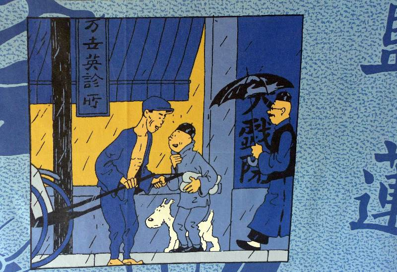 tintin-blue-lotus-panel-4
