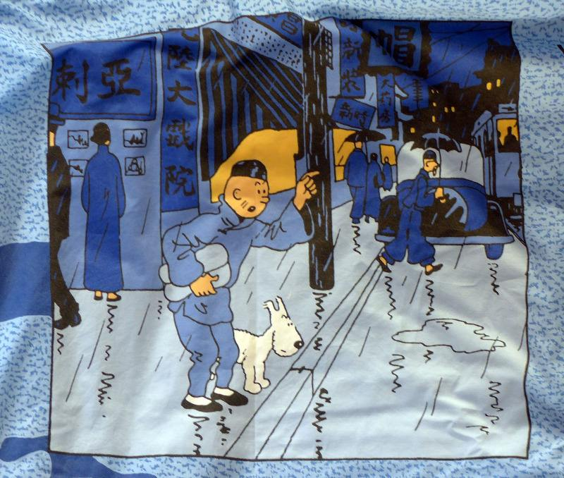 tintin-double-duvet---china-6