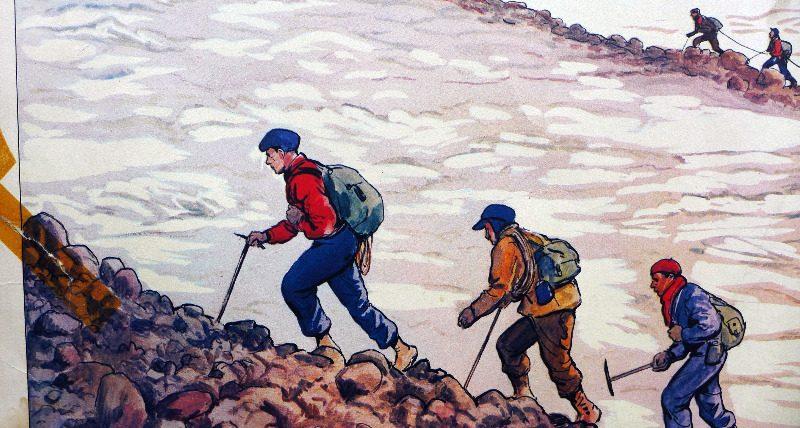vintage-french-poster---glacier-2