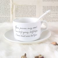 Jane Austen Persuasion Bone China Tea Cup, Saucer & Spoon