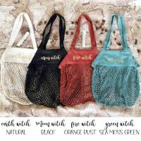 Organic cotton mesh shopping bag, The Witches Collection