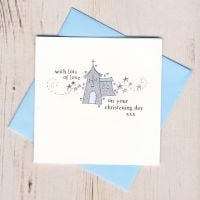 Boy's Sparkly Christening Card