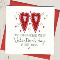 <!-- 004 -->Personalised Husband Valentines Card