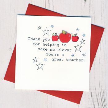 Apple Teacher Thank You Card