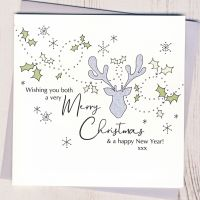 <!-- 001-->Wishing You Both A Merry Christmas Card