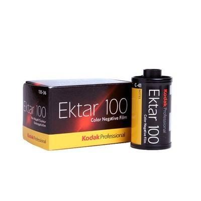 KODAK EKTAR 100 135 - 36 EXP