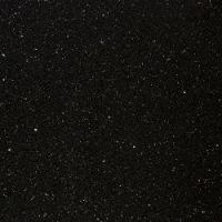 3mtr Glitterstone Kronospan Oasis Laminate Kitchen Upstand