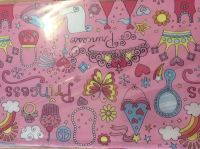 Tissue Paper Pack - Princess