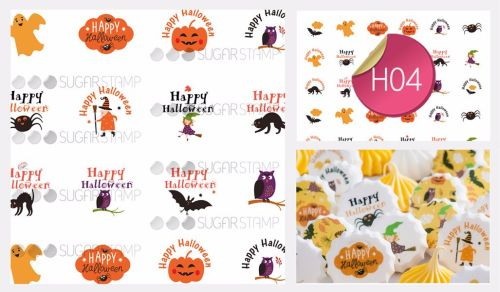 PRE-ORDER Sugar Stamp Sheet - H04