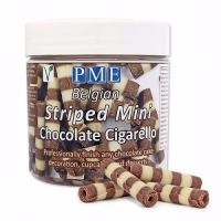 Striped Mini Cigarellos 100g
