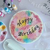 "impressitâ""¢ Stamps: CALLIGRAPHY HAPPY BIRTHDAY (Cake Board Size)"